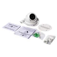 Антивандальная IP камера Green Vision GV-099-IP-E-DOS50-20 POE 5MP